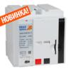 Привод для силовых автоматических выключателей электрический